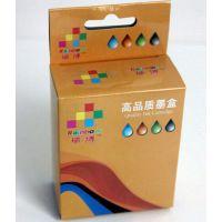 彩尔印刷 玩具包装盒 彩盒包装 白卡纸盒定做 灯泡包装