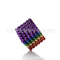 磁铁积木 益智减压玩具 巴克球多色可选 百变磁性魔方 强磁磁铁珠