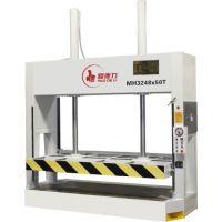 供应50吨1.5米冷压机,耀德力液压式冷压机 木板压平机木门木地板冷压机
