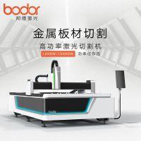 上海 邦德激光 激光管材切割机 厂家指导报价