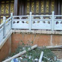 山东厂家批发汉白玉石雕栏杆 水池荷塘安全护栏 包安装