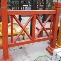 浙江中达园林厂家热销仿木栏杆 水泥仿木纹景观护栏