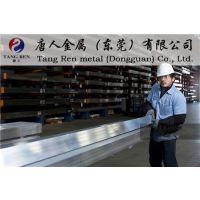 玉溪进口7A09-T6511铝合金棒,6082铝带销售