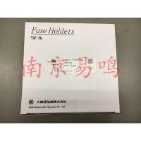 日本大东通信DAITO保险丝熔断器P4-1PB