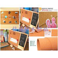 厂家供应南京软木板 学校 幼儿园 软木照片墙 软木留言板