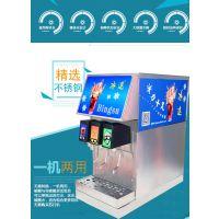 南乐奶茶店可乐饮料机厂家生产
