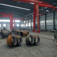 45度碳钢对焊弯头生产厂家