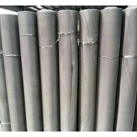 泉州不锈钢滤网厂家