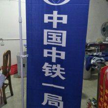西安贡缎龙旗定做 西安仿古三角旗 水印双透彩旗定做 一面起订