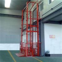 导轨式液压升降货梯生产厂家 链条式升降平台 液压提升机