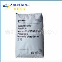 聚醚砜塑料 30% 玻璃纤维增强 透明琥珀色PES/德国巴斯夫/E2000G6