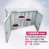 供应国家保密局认证臻佳宝JB-458 JB-20型 32格手机信号屏蔽柜 部队 单位