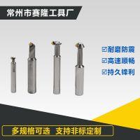 常州单晶金刚石刀具制造商长期存货,支持用户来图定做