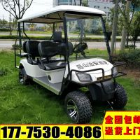 傲森供应AS-006 6人座山区电动高尔夫球车观光车
