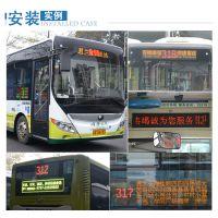 生产公交车LED线路牌亮度高显示清晰