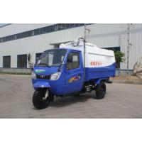 机动三轮垃圾车适合乡镇使用机动 三轮挂桶式垃圾车4方 5方箱体