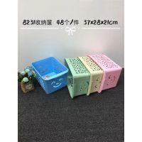 PP材质收纳筐桌面整理筐储物筐镂空收纳盒杂物盒中号整理筐杂物盒