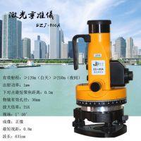 湖南佳杰DZJ-300A可视激光正像激光垂准仪
