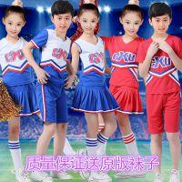 儿童啦啦操演出服男女少儿拉拉队服啦啦队小学生舞蹈表演服装新款