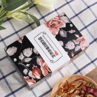 洛神玫瑰花茶  厂家直销 支持批发 组合型花草茶系列 OEM代加工