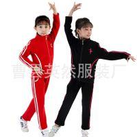 新款儿童武术服装秋季男女童太极服 练功服武馆训练服长袖武术服
