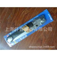 日本爱丽斯PM-24手锯 折叠锯 木工锯