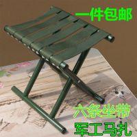 折叠凳火车专用小马扎便携简易帆布写生椅户外野营休闲靠背沙滩椅