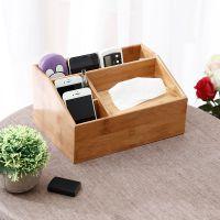 楠竹化妆品遥控器收纳盒 办公室桌面纸巾盒
