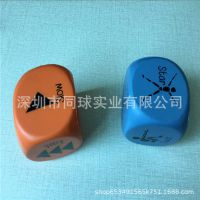 儿童玩具pu发泡六面骰子 桌游游戏用具色子可印刷logo图案