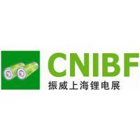 2019第十一届上海国际锂电工业展览会