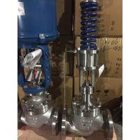 V230铸钢法兰自力式压力调节阀生产厂家