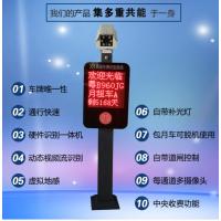 郑州供应安装车牌识别系统 门禁 挡车器厂家直销