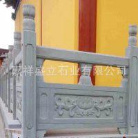 专业生产加工寺庙精雕石栏杆 大理石栏杆 河道石雕栏板