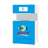 供应虹口区普陀区学校饮水机智能水杯饮水机感应出水饮水机哪里买