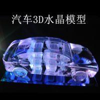 汽车模型摆件定做宝马奔驰法拉利模型3d水晶内雕车模摆件装饰品