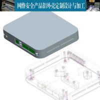 网络防御设备定制设计 武汉产品设计公司 产品设计工作室