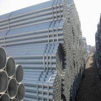 厂家供应 广东华岐 Q235B材质镀锌管 DN100 规格齐全