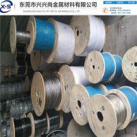 不锈钢丝绳316耐高温不锈钢钢丝绳6mm7×7牵引钢丝绳