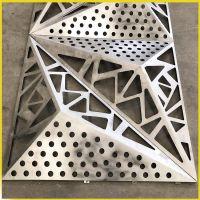厂家定制行政楼外墙锥形铝单板雕花镂空造型氟碳铝单板2.0mm幕墙主体