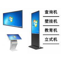 展厅55寸LG壁挂高清网络版液晶智能信息发布广告机(厂家)