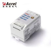 ACREL安科瑞AEW100无线计量模块_电力运维电能计量仪表
