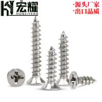 白锌干壁钉加硬优质高强碳钢1022A线材 螺钉厂家报价 规格齐全