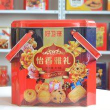 中老年食品礼盒_面包礼盒_年货大礼包礼盒__好卫来食品 年货大礼包礼盒哪里买新闻
