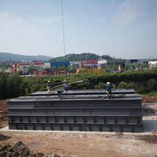 重庆食品厂污水处理设备