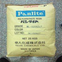 PC 日本帝人 Panlite B-8110R 10% 碳纤维增强材料