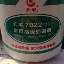 长城7022(2号)车用高级润滑脂 长城7022润滑脂