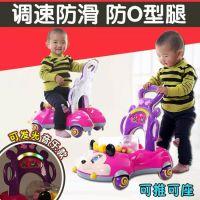 新款儿童学步车宝宝助步车带音乐灯光可坐人手推车奶粉赠品玩具