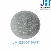 供应PC/PET 耐化学 JH-8300T-NAT透明 耐磨 自润滑性 耐电弧性好