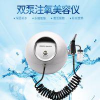 家用注氧仪 双泵高压美容喷雾机面部补水保湿皮肤管理蒸脸水氧仪