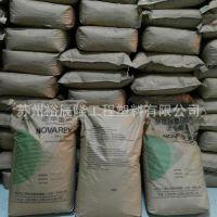 PC/中石化三菱/M7026U 北京生产 抗紫外线PC 聚碳酸酯 挤出 注塑